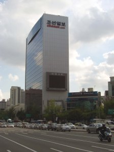 The Chosun Ilbo building in Seoul.