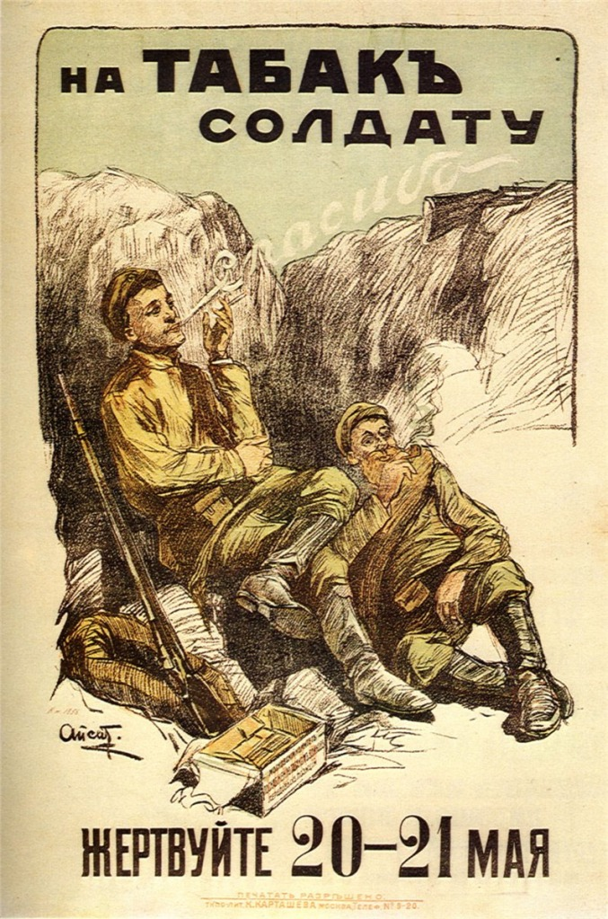 The Tsarist regime asked civilians to donate tobacco for the war effort. Source: http://riowang.blogspot.com/2011/06/killer-game.html